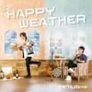 HAPPY WEATHER/カラフルパレット