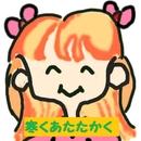 寒くあたたかく feat.Lily/ゆうくんラングレー