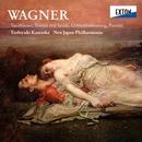 ワーグナー<タンホイザー><トリスタンとイゾルデ><神々の黄昏><パルジファル>/新日本フィルハーモニー交響楽団