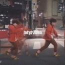 東京フラッシュ/Vaundy