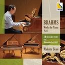 ブラームス ピアノ作品 集 Vol. 1/上野真