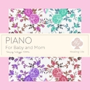 赤ちゃんとママの おやすみピアノ 528Hz/ヒーリング・ライフ