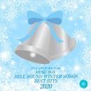 2020 BELL SOUND WINTER SONGS BEST HITS/ベルサウンド 西脇睦宏