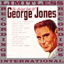 The Ballad Side Of George Jones (HQ Remastered Version)/George Jones