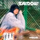 TAIDOU!/カホリ