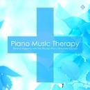 ピアノ音楽療法 不眠症を改善するローズ・ピアノ(自然音入り)/ヒーリング・ライフ