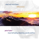 Wind, Rock, Sea & Flame/Peter Kater