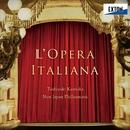 オペラ イタリアーナ/新日本フィルハーモニー交響楽団