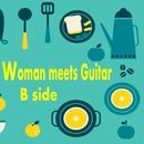 Woman meets Guitar B side アコースティックギターで聴くPOPS名曲集/田中幹人
