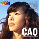 熱烈!アニソン魂 THE ARTIST SELECTION CAO ANIMEMUSIC COVER COLLECTION/CAO