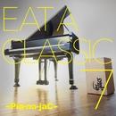 EAT A CLASSIC 7/→Pia-no-jaC←