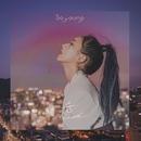 Breath/ソヨン