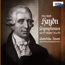 ハイドン:交響曲集 Vol. 9 第 92番「オックスフォード」、第 76番、第 90番/飯森範親/日本センチュリー交響楽団