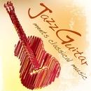 カフェで聴きたい Jazz Guitar meets classical music/アントニオ・モリナ・ガレリオ