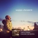 saxjojo chronicle/東京シネマパラダイスオーケストラ