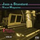ジャズ・スタンダード ボーカルマガジンVOL.8<インストゥルメント>/FEI