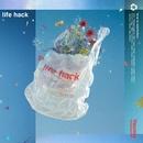 life hack/Vaundy