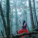 PLANET/野沢香苗