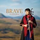 BRAVE~era of the planet~/野沢香苗
