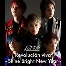 BULLET TRAIN ARENA TOUR 2019-2020「Revolucion viva~Shine Bright New Year~」(Live)/超特急