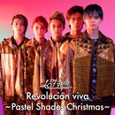 BULLET TRAIN ARENA TOUR 2019-2020「Revolucion viva~Pastel Shades Christmas~」(Live)/超特急
