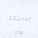 Whiteout (New Mix)/超特急