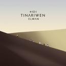 Elwan ~エレファント/TINARIWEN