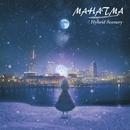 Hybrid Scenery/MAHATMA