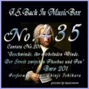 J・S・バッハ:カンタータ第201 急げ、渦巻く風ども(フォイボスとパンの争い) BWV201(オルゴール)/石原眞治