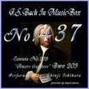 J・S・バッハ:カンタータ第203 裏切り者なる愛よ BWV203(オルゴール)/石原眞治