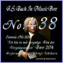 J・S・バッハ:カンタータ第204 われはおのがうちに満ち足れり BWV204(オルゴール)/石原眞治