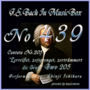 J・S・バッハ:カンタータ第205 破れ、砕け、壊て BWV205(オルゴール)/石原眞治
