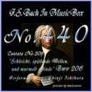 J・S・バッハ:カンタータ第206 しのび流れよ、戯るる波 BWV206(オルゴール)/石原眞治