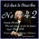 J・S・バッハ:カンタータ第208 楽しき狩こそわが悦び BWV208(オルゴール)/石原眞治
