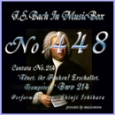 J・S・バッハ:カンタータ第214 鳴れ、太鼓よ!響け、トランペットよ! BWV214(オルゴール)/石原眞治