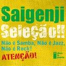 Selecao/Saigenji