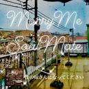 僕の嫁さんになってください-Marry me, Soulmate-/東京シネマパラダイスオーケストラ
