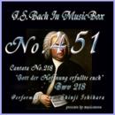 J・S・バッハ:カンタータ第218 希望の神があなたを満たしますように BWV218(オルゴール)/石原眞治
