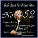 J・S・バッハ:カンタータ第219 見よ、獅子は勝利した BWV219(オルゴール)/石原眞治