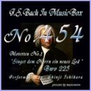 J・S・バッハ:モテット第1番 主に向かいて新しき歌を歌え BWV225(オルゴール)/石原眞治