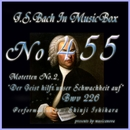 J・S・バッハ:モテット第2番 み霊はわれらの弱きを助けたもう BWV226(オルゴール)/石原眞治
