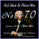 J・S・バッハ:サンクトゥスニ長調 BWV241(オルゴール)/石原眞治