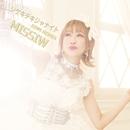 シゲキテキジャナイト(EDM Remix)/MISSIW