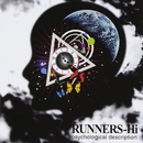 psychological description/RUNNERS-Hi
