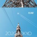 2020 TOKYO/plane