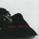 Singles 1999-2006/坂本サトル
