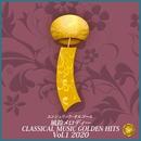風鈴メロディー CLASSICAL MUSIC GOLDEN HITS Vol.1 2020/風鈴メロディー 西脇睦宏