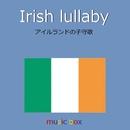 Irish lullaby (アイルランド民謡) (オルゴール)/オルゴールサウンド J-POP