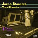 ジャズ・スタンダード ボーカルマガジンVOL.9<インストゥルメント>/FEI