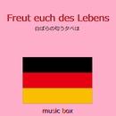 Freut euch des Lebens (ドイツ民謡) (オルゴール)/オルゴールサウンド J-POP